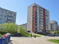 Pervouralsk, Beregovaya st, house 66. Apartment house
