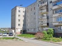 Pervouralsk, Beregovaya st, house 68. Apartment house