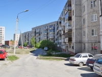 Pervouralsk, Beregovaya st, house 70. Apartment house
