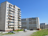 Pervouralsk, Beregovaya st, house 72. Apartment house