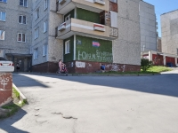 Pervouralsk, Beregovaya st, house 74. Apartment house