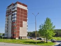 Первоуральск, улица Береговая, дом 76А. многоквартирный дом