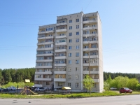 Первоуральск, улица Береговая, дом 76Б. многоквартирный дом