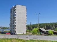 Pervouralsk, Beregovaya st, 房屋 76Б. 公寓楼
