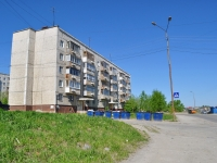 Pervouralsk, Beregovaya st, house 76. Apartment house