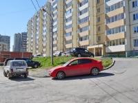Pervouralsk, Beregovaya st, 房屋 80А. 公寓楼