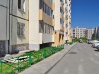 Первоуральск, улица Береговая, дом 80А. многоквартирный дом