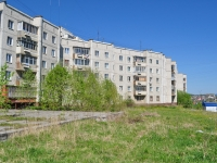 Pervouralsk, Beregovaya st, house 80. Apartment house