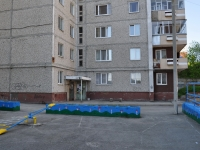 Pervouralsk, Beregovaya st, 房屋 84А. 公寓楼