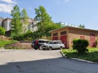 Pervouralsk, Beregovaya st, service building
