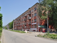 Pervouralsk, Vatutin st, 房屋 12. 公寓楼