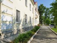 """Pervouralsk, 旅馆 """"Постоялый двор"""", Vatutin st, 房屋 13"""