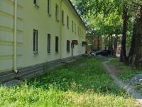 "Pervouralsk, hotel ""Постоялый двор"", Vatutin st, house 13"