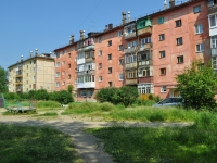 Pervouralsk, Vatutin st, 房屋 14А. 公寓楼