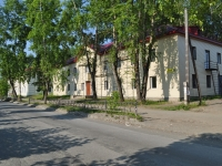 Pervouralsk, Vatutin st, house 15. office building