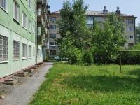 Pervouralsk, Vatutin st, house 16А. Apartment house