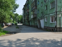 Первоуральск, улица Ватутина, дом 16А. многоквартирный дом