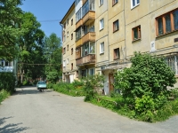 Первоуральск, улица Ватутина, дом 16Б. многоквартирный дом