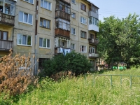 Pervouralsk, Vatutin st, 房屋 16Б. 公寓楼