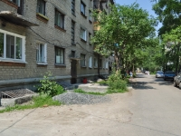 Pervouralsk, Vatutin st, house 16. Apartment house