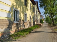 Pervouralsk, school №6, Vatutin st, house 17