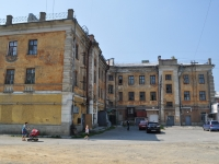 Pervouralsk, Vatutin st, house 20. Apartment house