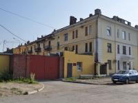 Первоуральск, Ватутина ул, дом 21
