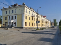 Первоуральск, улица Ватутина, дом 21. правоохранительные органы