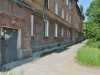 Pervouralsk, Vatutin st, house 22. Apartment house