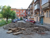 Pervouralsk, Vatutin st, house 23. Apartment house
