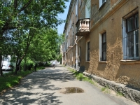 Pervouralsk, Vatutin st, house 24. Apartment house