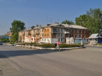 Pervouralsk, Vatutin st, house 27. Apartment house