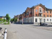 Pervouralsk, Vatutin st, house 28. Apartment house