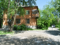 Pervouralsk, Vatutin st, 房屋 30А. 公寓楼