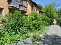 Первоуральск, улица Ватутина, дом 30Б. многоквартирный дом