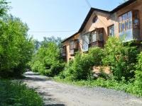 Pervouralsk, Vatutin st, house 30Б. Apartment house