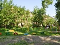 Первоуральск, улица Ватутина, дом 30. многоквартирный дом