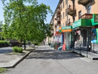 Pervouralsk, Vatutin st, house 31. Apartment house
