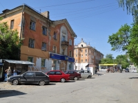 Pervouralsk, Vatutin st, house 32. Apartment house