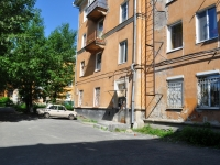 Pervouralsk, Vatutin st, house 33. Apartment house