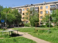 Pervouralsk, Vatutin st, house 34. Apartment house