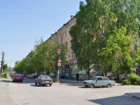 Pervouralsk, Vatutin st, house 34. Apartment house