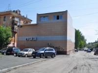 Первоуральск, улица Ватутина, дом 35А. многофункциональное здание