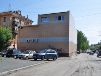 Pervouralsk, Vatutin st, house 35А. multi-purpose building