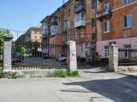 Pervouralsk, Vatutin st, house 35. Apartment house