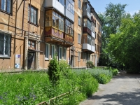 Pervouralsk, Vatutin st, house 36А. Apartment house