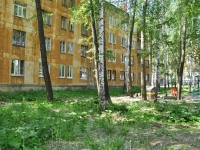 Pervouralsk, Vatutin st, 房屋 36А. 公寓楼