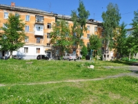 Pervouralsk, Vatutin st, house 36. Apartment house