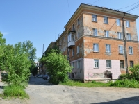Pervouralsk, Vatutin st, house 37. Apartment house