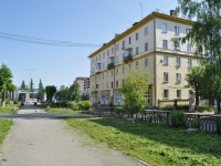 Pervouralsk, Vatutin st, house 38. Apartment house